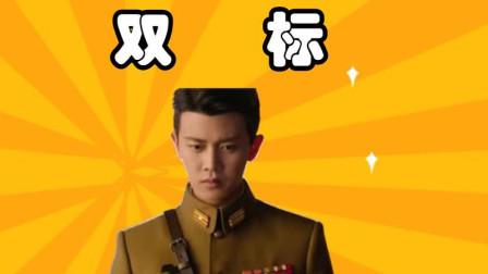 《秋蝉》中国驰名双标叶冲,纯子的大型扎心现场来了!