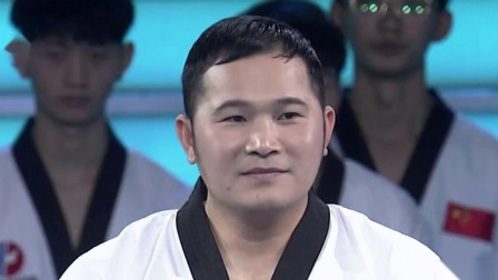 BOSS轮番上台挑战跆拳道高手 非你莫属 200524 高清