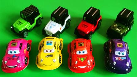 赛车总动员玩具蛋拆玩 汽车奇趣蛋趣味食玩