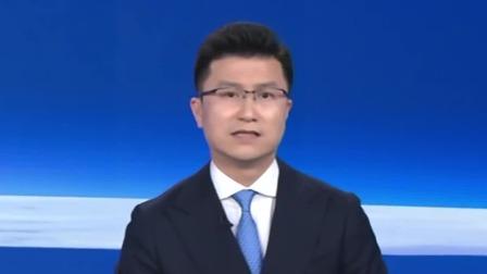 习近平在参加湖北代表团审议时强调 织牢织密公共卫生防护