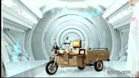 金彭电动三轮车广告高清版