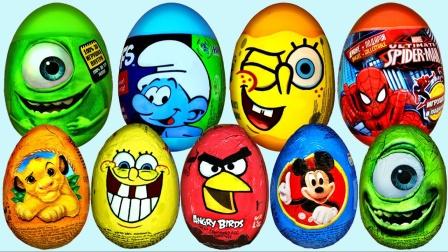 33个奇趣蛋惊喜蛋拆蛋玩具