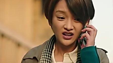 撒娇女人最好命:上班期间玩手机,还去办自己私事