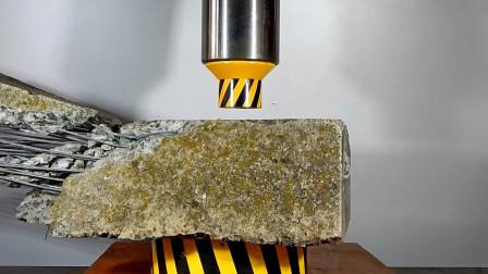 液压机叫板钢筋混凝土,本以为是强者对决,没想到结果是这样!
