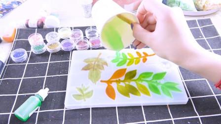 DIY滴胶仿真渐变色树叶,夏天的新发夹有着落了,你喜欢这种颜色吗