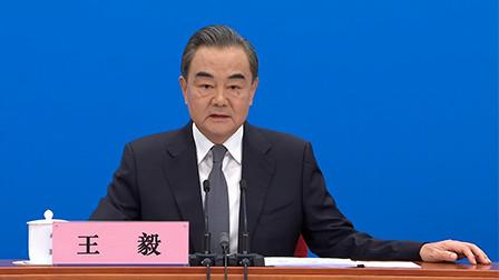 王毅:中国外交的未来致力于各国共同构建人类命运共同体