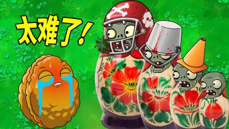 植物大战僵尸beta版:今天我肝了两个小时套僵尸!