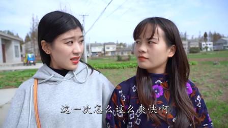 爆笑三江锅:吝啬小伙买蛋糕为省钱钻空子,媳妇半价纹眉贪便宜坑惨
