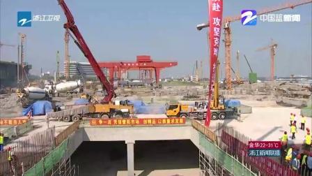 [浙江]杭州地铁萧山机场站主体结构完工