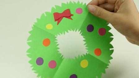 飞童亿佳儿童创意手工 圣诞花环贺卡