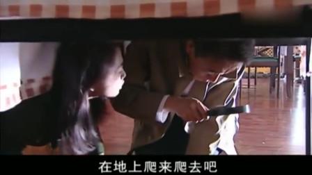 情有千千劫:男子拿个放大镜,居然钻到桌子底下找证据