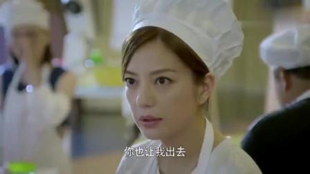 美女傻眼了!闺女的蛋糕竟是老公跟唐琳一起做的!