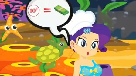 小马国女孩游戏:美人鱼烹饪比赛,紫悦做黑乎乎的是什么东西?