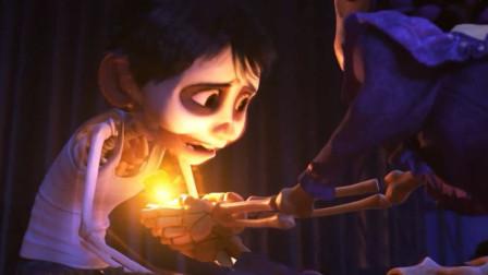 奥斯卡最佳动画,男孩寻梦环游,得到催人泪下的真相