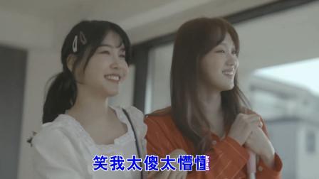 陈晓东《心有独钟》,深情版MV