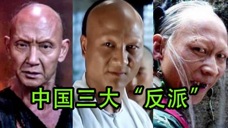 """中国最强三大""""反派""""头子,没想到他们唱起歌时,竟如此温柔!"""