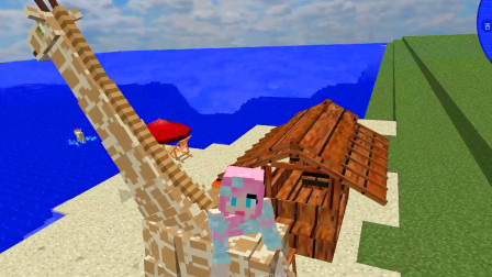 我的世界粑粑村生存:海边小烧烤,用椅子做出无限风光!