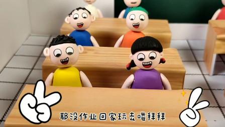 """搞笑短剧:假如学生得了""""健忘症"""",连老师都不记得了,还要老师一直重复布置作业,老师崩溃,哈哈好逗啊"""