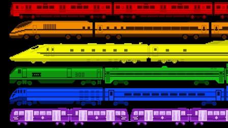 认识彩色各式列车