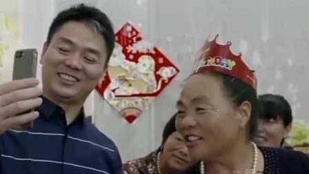 刘强东是京东老总,他的亲戚都在公司担任什么职务?