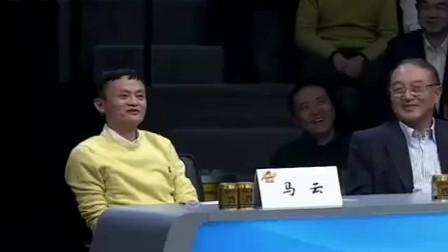 马云被问是否会因女选手漂亮而投票,大佬就是大佬,回答果然高明