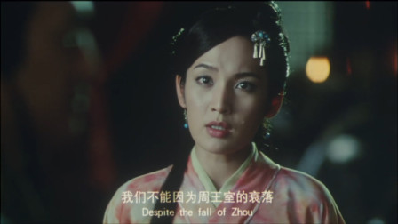 凤舞天下:曾王决心重修编钟,要把凤舞之曲传承下去,裳玉万般感慨