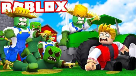 小格解说 Roblox 丧尸感染模拟器:超多丧尸追着我!体验生化危机?乐高小游戏