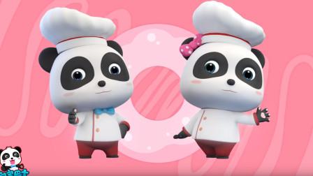 一起和齐齐制作美味的蛋糕吧!宝宝巴士游戏