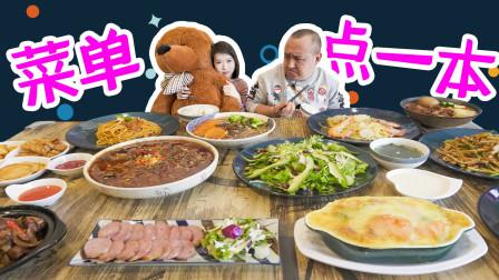 排名前十台湾菜?超温馨亲子餐厅,三杯鸡卤肉饭正宗台湾味!