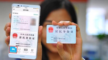 身份证忘带了别着急,只要打开微信就能领取电子身份证,太方便了