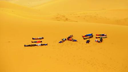 三人行45队员腾格里沙漠3天70公里穿越