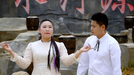 贵州山歌《哥想做妹恩爱朗》胡永座、阿珍演唱