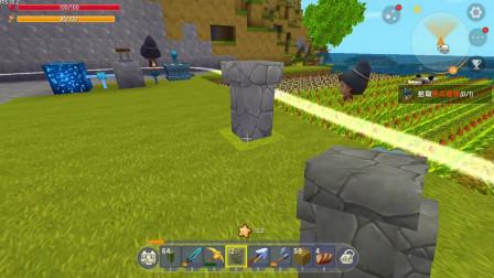 迷你世界小Q解说393:岩石围栏完成,房子防御力升级