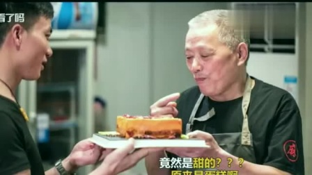 """成都小伙定制""""火锅底料""""蛋糕为父庆生,感谢老爸养大自己"""