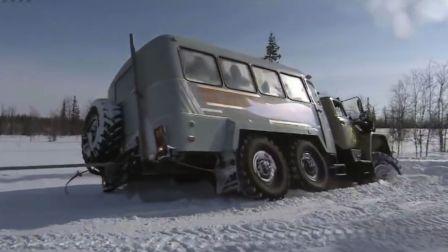 俄罗斯冬季危险道路系列