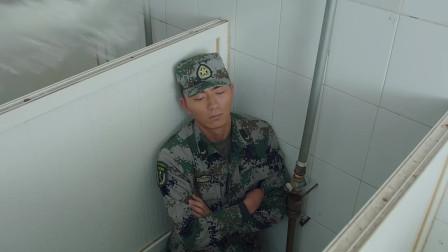 新兵无脸见战友,战友直接一盆水泼向他,不管怎么样都是朋友