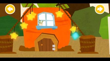 小朋友,帮小兔子搭一座胡萝卜房子吧!