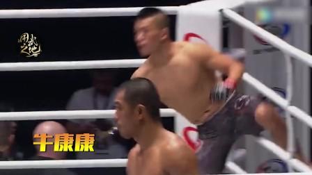 中国小将首登ONE冠军赛,开场30秒爆头KO对手!