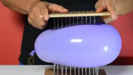 气球放在钉板上,为什么用力摩擦都不会爆?get到了新玩法!