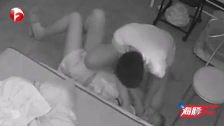震惊!查看男友手机却被按地上暴打,女子被家暴10多分钟全程曝光