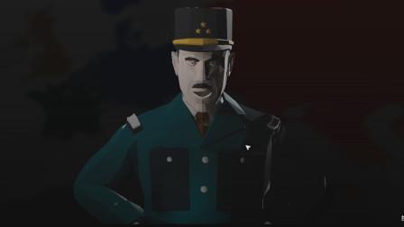 法国逆天改命!