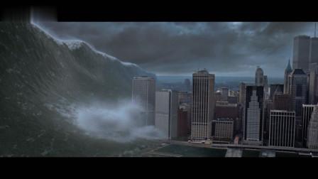 影视:超级彗星撞击,引发超级海啸,5000万人瞬间毁灭