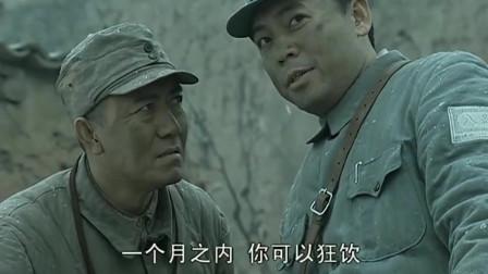 李云龙和赵刚打赌,赵刚500米一枪干掉鬼子,李云龙戒酒一个月!