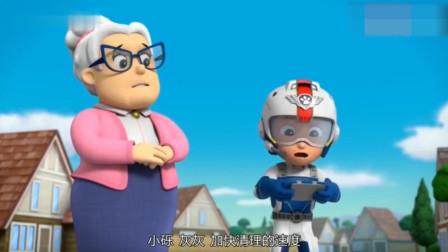 """汪汪队:马乔丽太太在飞行器上跳""""太空舞"""""""