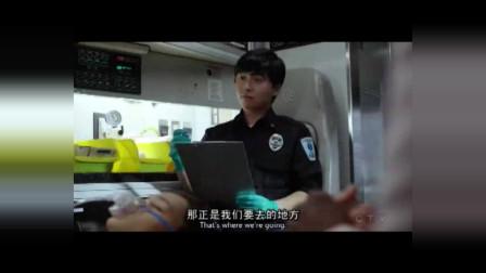 美剧:良医第一季01(上)