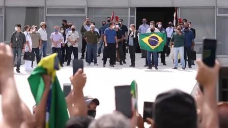 巴西累计确诊病例升至世界第二 为何会大规模暴发?
