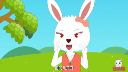 粉刷匠 数鸭子 小兔子乖乖 经典儿歌视频连播