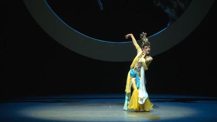 浙江歌舞剧院敦煌舞《祥云》,基本功扎实的舞者才能这么稳!