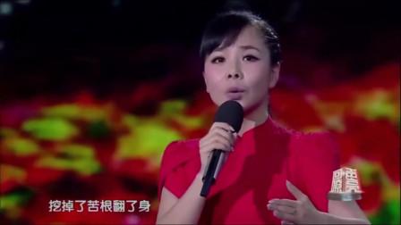王二妮妹妹太漂亮了,两人合唱《鼓动天地》,一开口就不淡定了