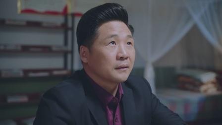 《遍地书香》精彩看点200525:刘世成接到黄依然电话,告诉黄依然选定的是马千里